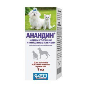 Анандин — капли глазные и интраназальные для лечения конъюктивитов и ринитов 7 мл