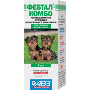 Фебтал-комбо антигельминтная суспензия для щенков мелких пород