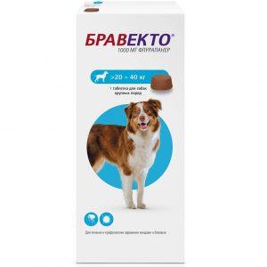 Бравекто Флураланер для собак от блох и клещей1 000 мг (20-40кг)
