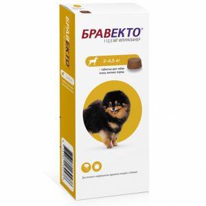 Бравекто - жевательная таблетка для собак мелких пород 2-4,5 кг