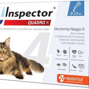 Inspector Quadro C для кошек 8-15 кг