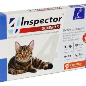 Inspector QUADRO для кошек