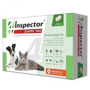 Inspector Quadro Tabs Таблетки для кошек и собак 2-8 кг