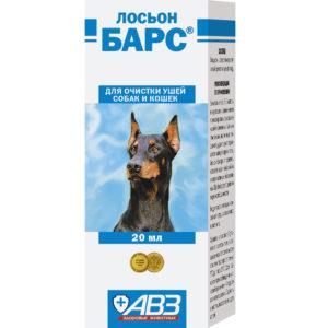 Лосьон АВЗ БАРС для очистки ушей у собак и кошек