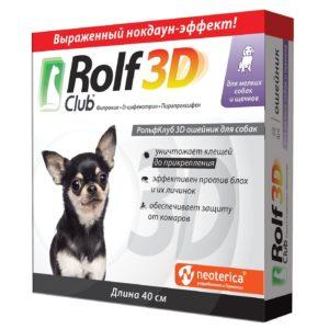 рольф 3д капли для собак