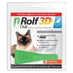 Rolf Club 3D, капли от блох и клещей для кошек массой до 4 кг
