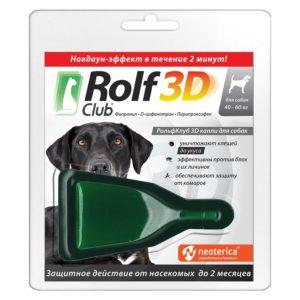 Капли для собак Rolf Club 3D